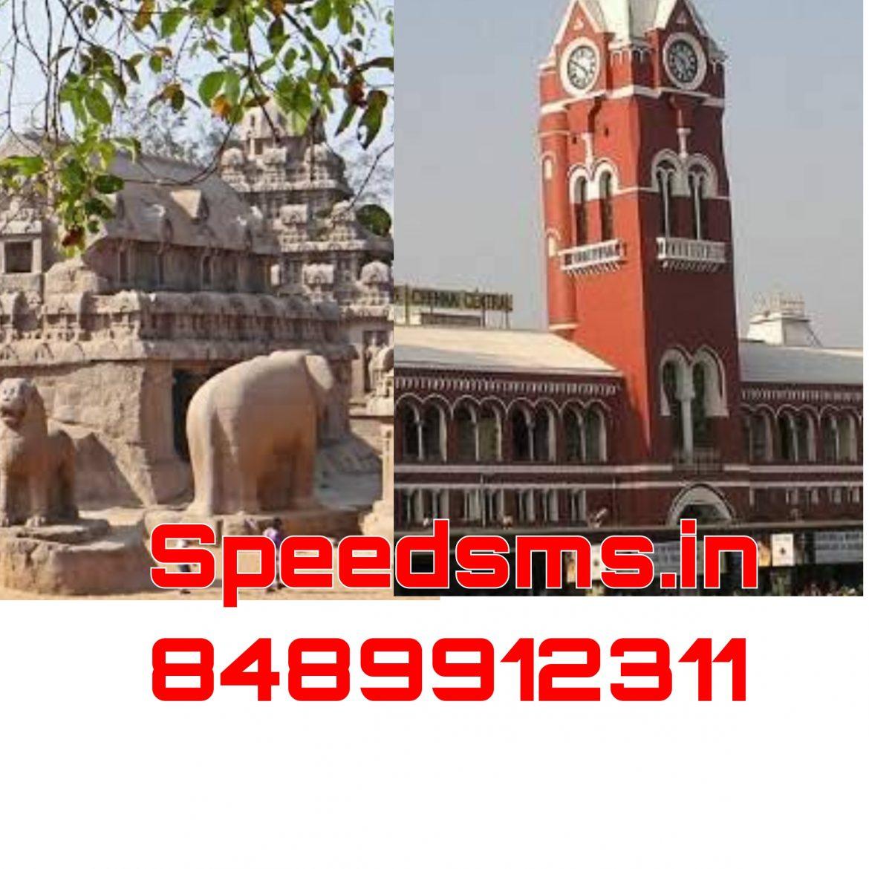 Bulk SMS IN CHENNAI